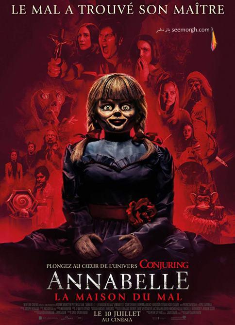 فیلم ترسناک,آنابل,آنابل به خانه می آید,احضار,عروسک آنابل,پوستر فیلم