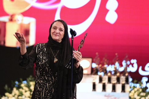 گلاب آدینه,جشن حافظ