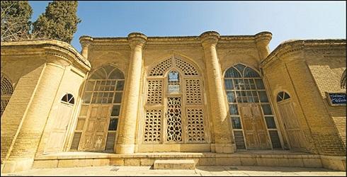کتابخانه عمومی حافظیه شیراز