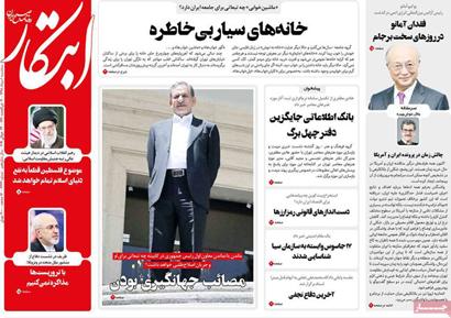 newspaper04.jpg