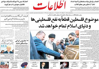 newspaper05.jpg