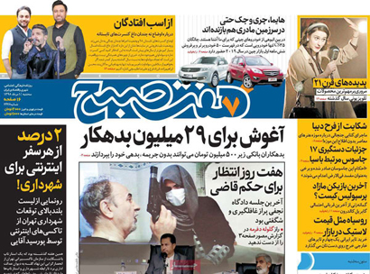 newspaper06.jpg