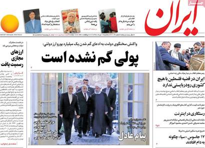 newspaper08.jpg