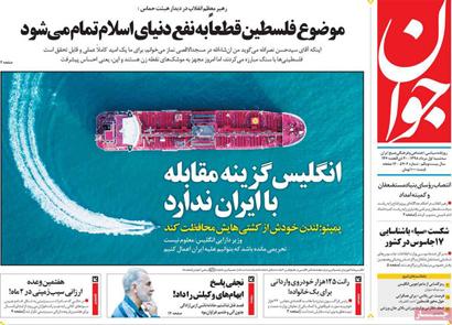 newspaper09.jpg