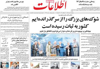 newspaper980502-02.jpg