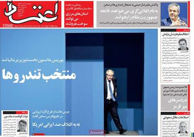 newspaper980502-03.jpg