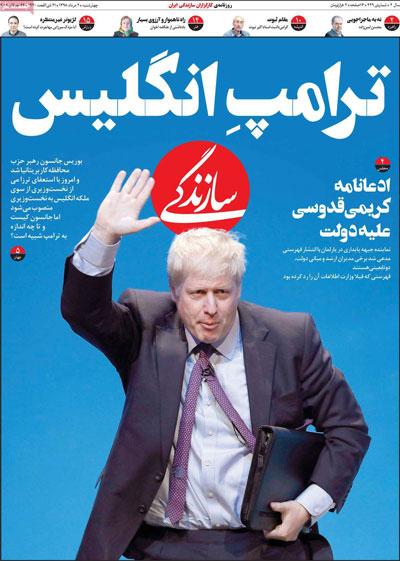 newspaper980502-05.jpg