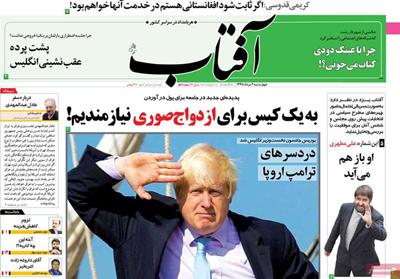 newspaper980502-06.jpg