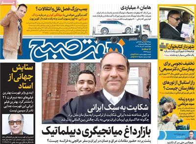 newspaper980502-08.jpg