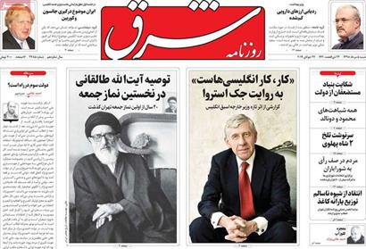 newspaper980505-01.jpg