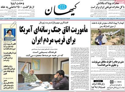 newspaper980505-02.jpg