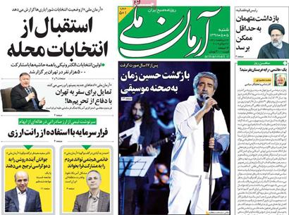 newspaper980505-03.jpg