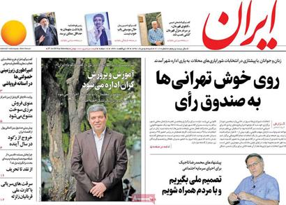 newspaper980505-05.jpg