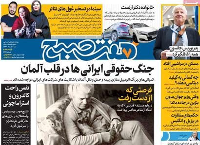 newspaper980505-06.jpg