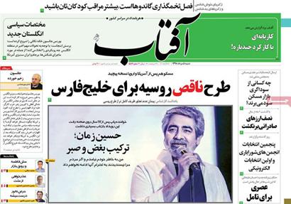 newspaper980505-08.jpg