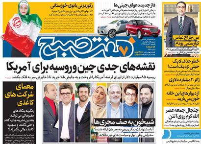 newspaper980506-01.jpg