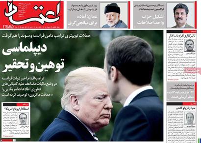newspaper980506-02.jpg