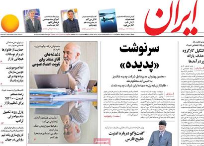 newspaper980506-04.jpg