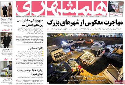 newspaper980506-05.jpg