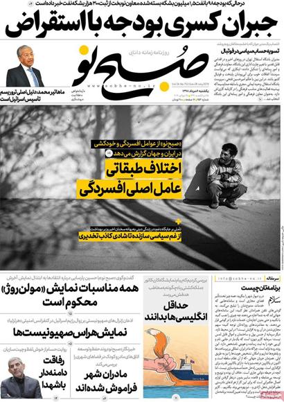 newspaper980506-06.jpg