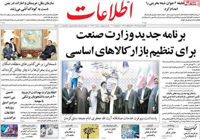 newspaper980506-07.jpg
