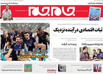 newspaper980506-09.jpg