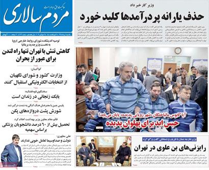 newspaper980506-10.jpg