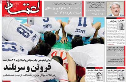 newspaper980507-02.jpg