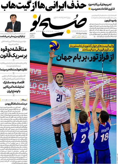 newspaper980507-06.jpg