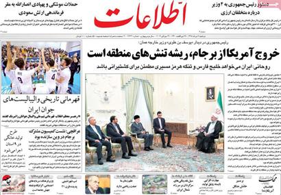 newspaper980507-07.jpg