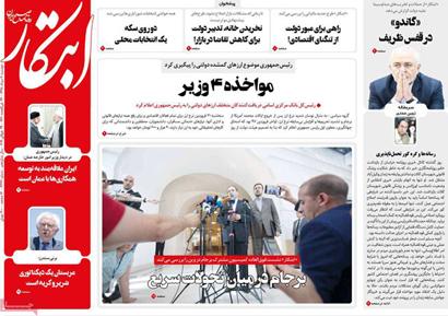 newspaper980507-08.jpg