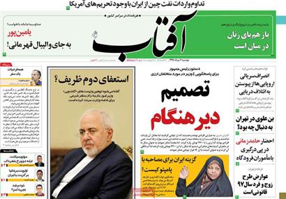 newspaper980507-09.jpg