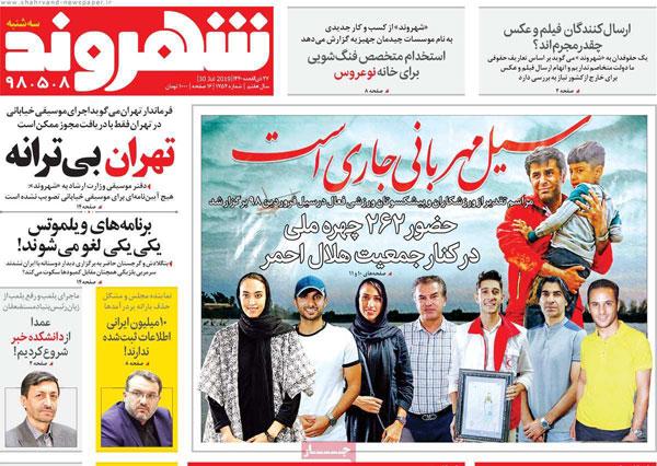 newspaper980508-04.jpg