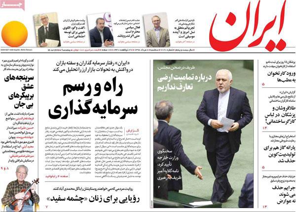 newspaper980508-05.jpg