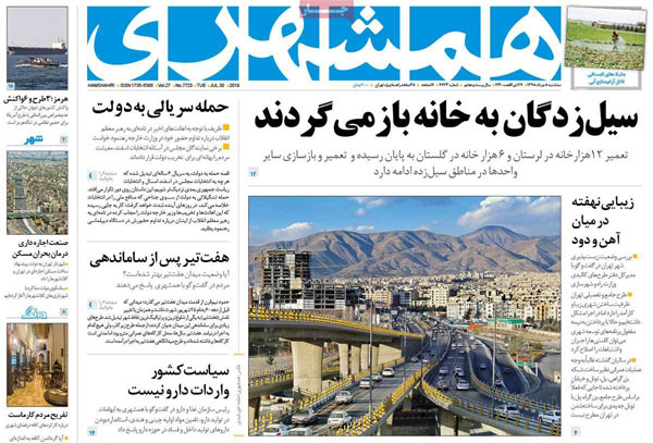newspaper980508-06.jpg