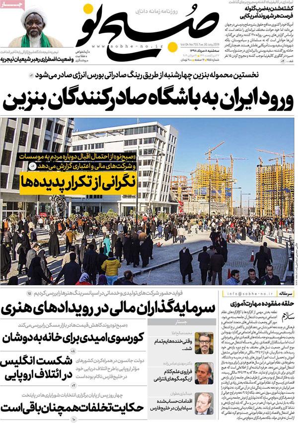 newspaper980508-07.jpg