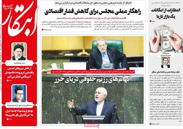 newspaper980508-08.jpg