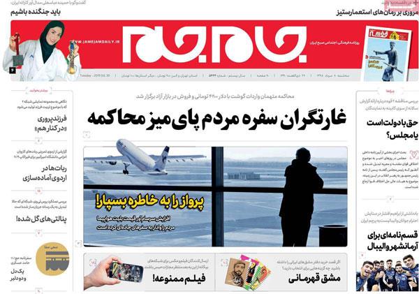 newspaper980508-09.jpg