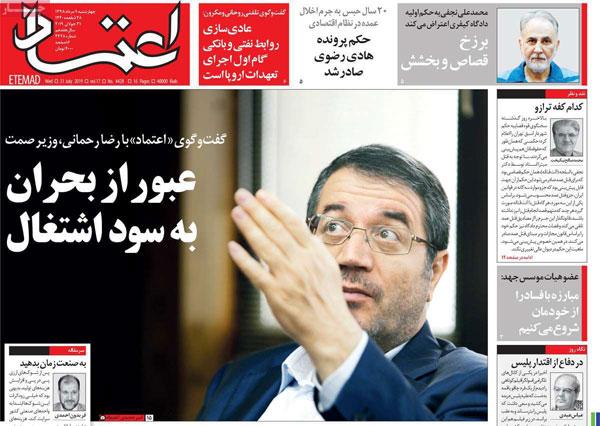 newspaper980509-02.jpg