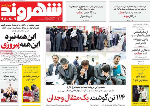 newspaper980509-03.jpg