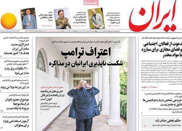 newspaper980509-04.jpg