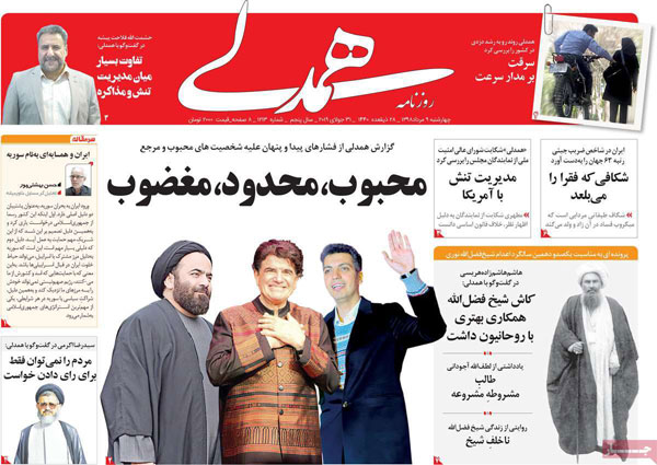 newspaper980509-06.jpg