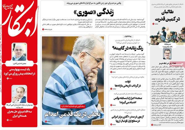 newspaper980509-07.jpg