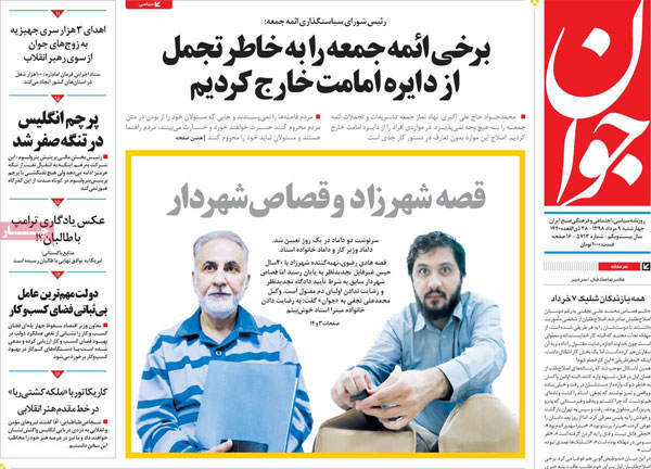 newspaper980509-08.jpg
