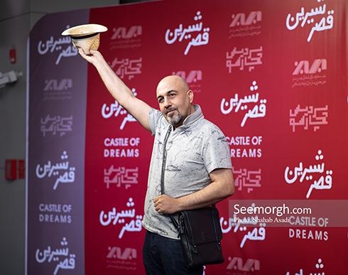 رضا عطاران,قصر شیرین