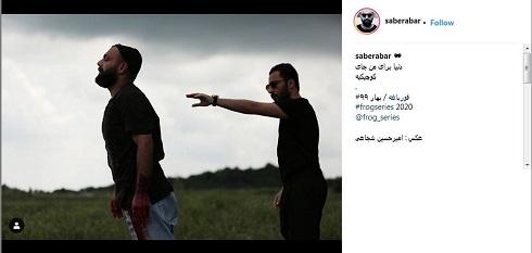 نوید محمدزاده و صابر ابر در سریال قورباغه
