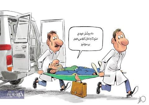 سوء استفاده از آمبولانس های خصوصی