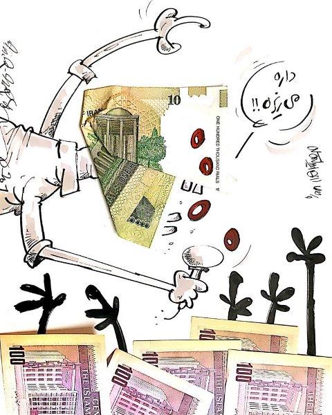 حذف 4 صفر از پول ملی کشور
