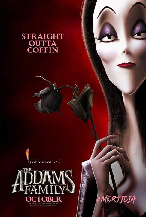 انیمیشن,پوستر فیلم,خانواده آدامز,شارلیز ترون,The Addams Family