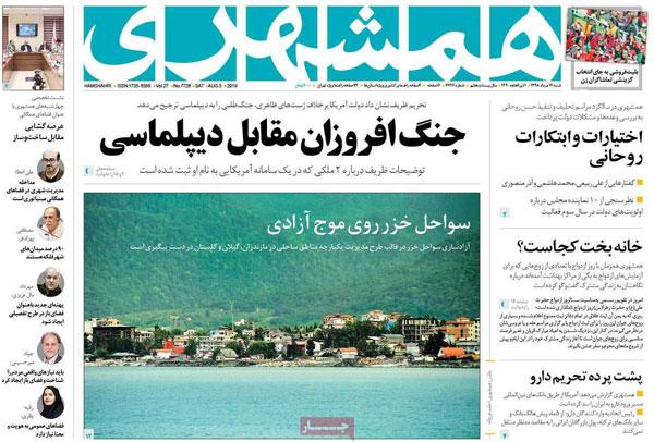 newspaper13980512-05.jpg